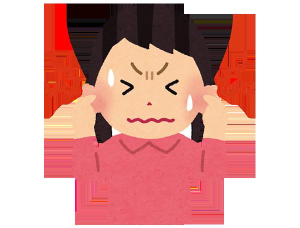 耳鳴り、突発性難聴